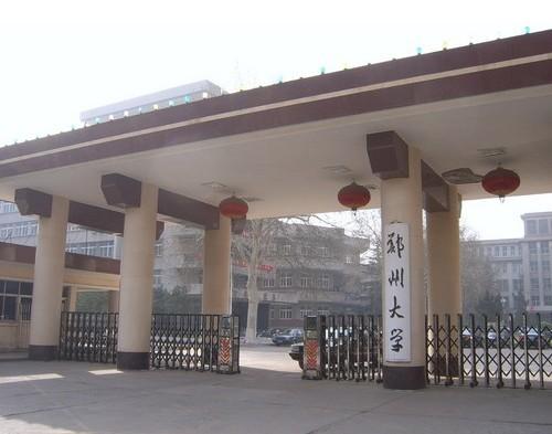 郑州大学图片