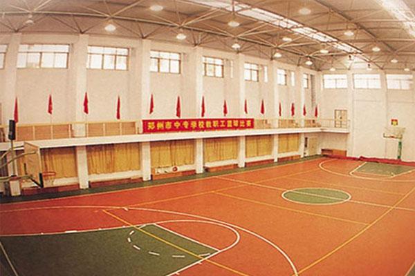 河南省财经学校体育馆